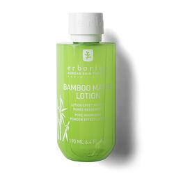 Bamboo Matte Lotion, , large