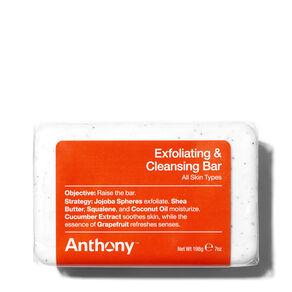 Exfoliating + Cleansing Bar