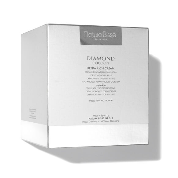 Diamond Cocoon Ultra Rich Cream, , large, image4
